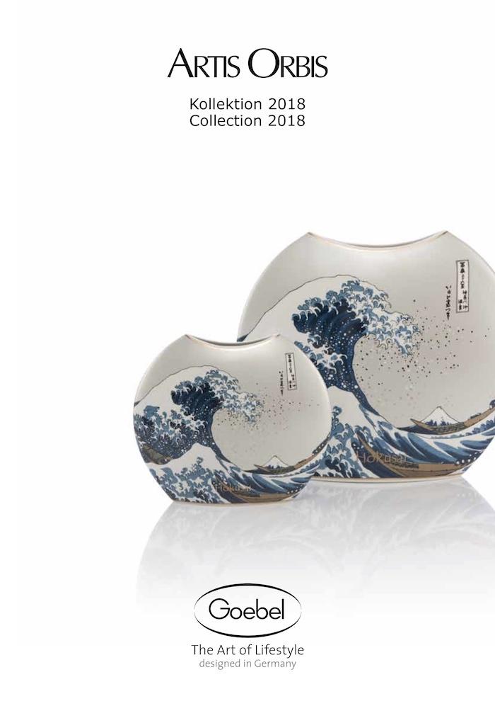Goebel Katalog Artis Orbis